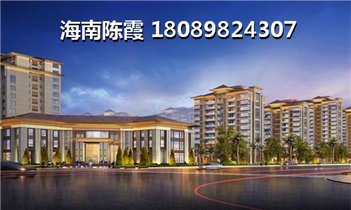 澄迈县买房几层楼比较好,澄迈县买房忌讳买几层楼