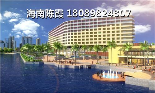 榕景苑房子涨价了吗?