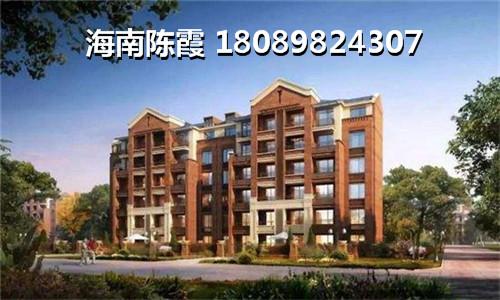 >2021三亚吉阳区买房子分析