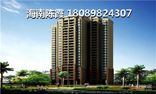 越注重台湾风情小镇房价