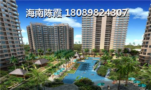 台湾风情小镇适合居住吗